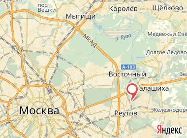 Реутов Фабричная 4